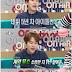 Radio Star menciona BTS e JYJ ao introduzir Himchan (BAP)... Controversa?