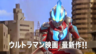 Para Ultraman era Heisei berkumpul dalam Ultraman Ginga S the Movie: Showdown! Ultra 10 Warriors!!