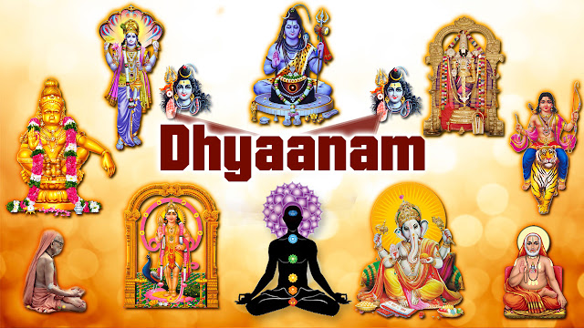 Dhyaanam Jukebox