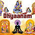 Dhyaanam Traditional Chanting by T.S.Ranganathan