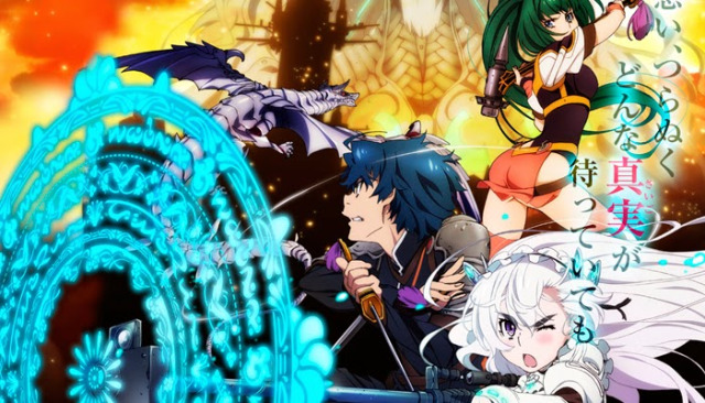 Hitsugi no Chaika Avenging Battle BD Subtitle Indonesia