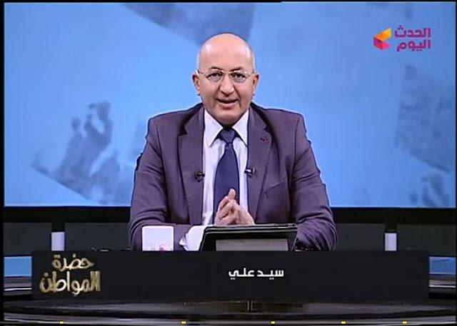 برنامج حضرة المواطن 6/2/2018 سيد على و د.مها سامى