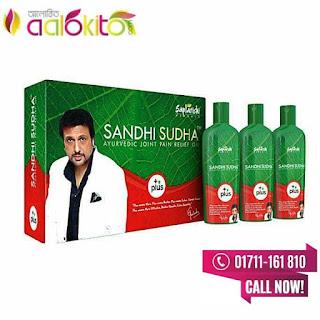 Sandhi Sudha Plus Ayurvedic Joint Paint Relife Oil