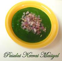 spinach masiyal