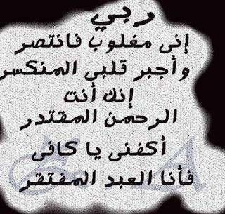 حسبي الله ونعم الوكيل  , الخوجة,مبادرة الخوجة,التعليم,المعلمين,معلمى مصر,معلمو مصر