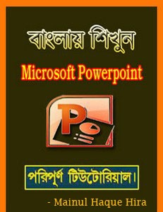 Download Microsoft Power Point Book