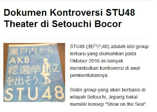 artikel shukanbunshun.com stu48
