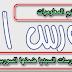 تحميل افضل مجموعة سورسات السيديا ضمنها سورسات عربية