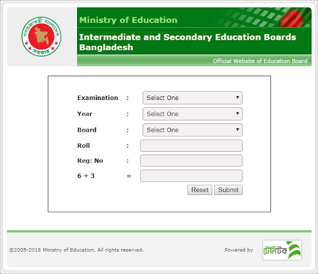 hsc result 2020 bd
