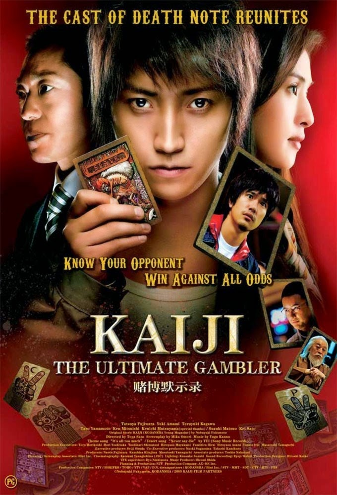 Kaiji: The Ultimate Gambler (2009) DVDRip