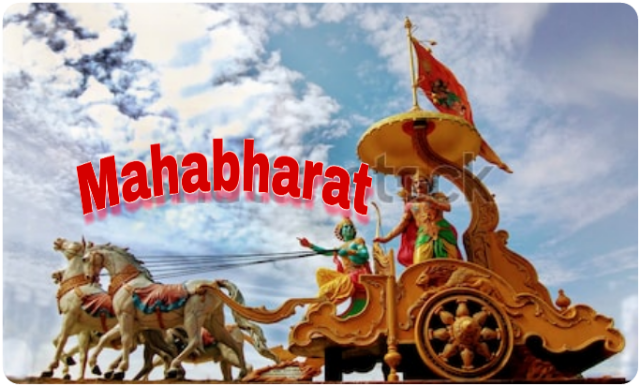 Mahabharat War.