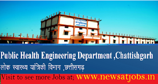 Public-Health-Engineering-Department-Government-of-Chhattisgarh-jobs