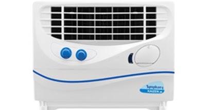 Air Cooler: Air Cooler India Price