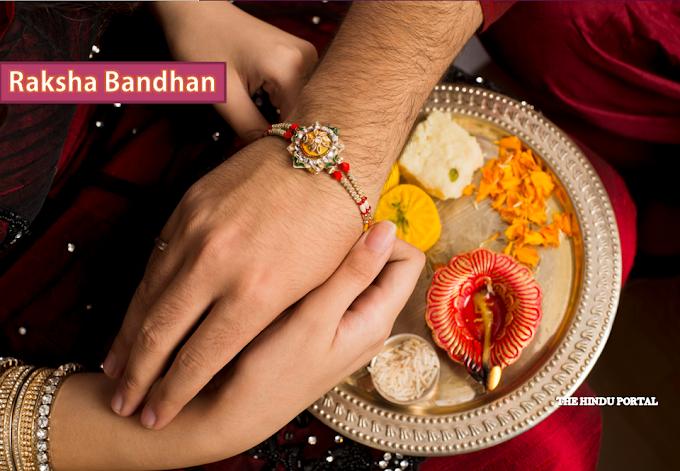 Raksha Bandhan - Significance and Importance of Rakhi Festival