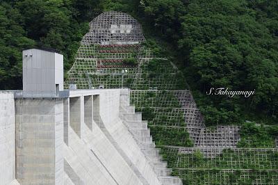 日本の風景 湯西川ダム 栃木県 ダム