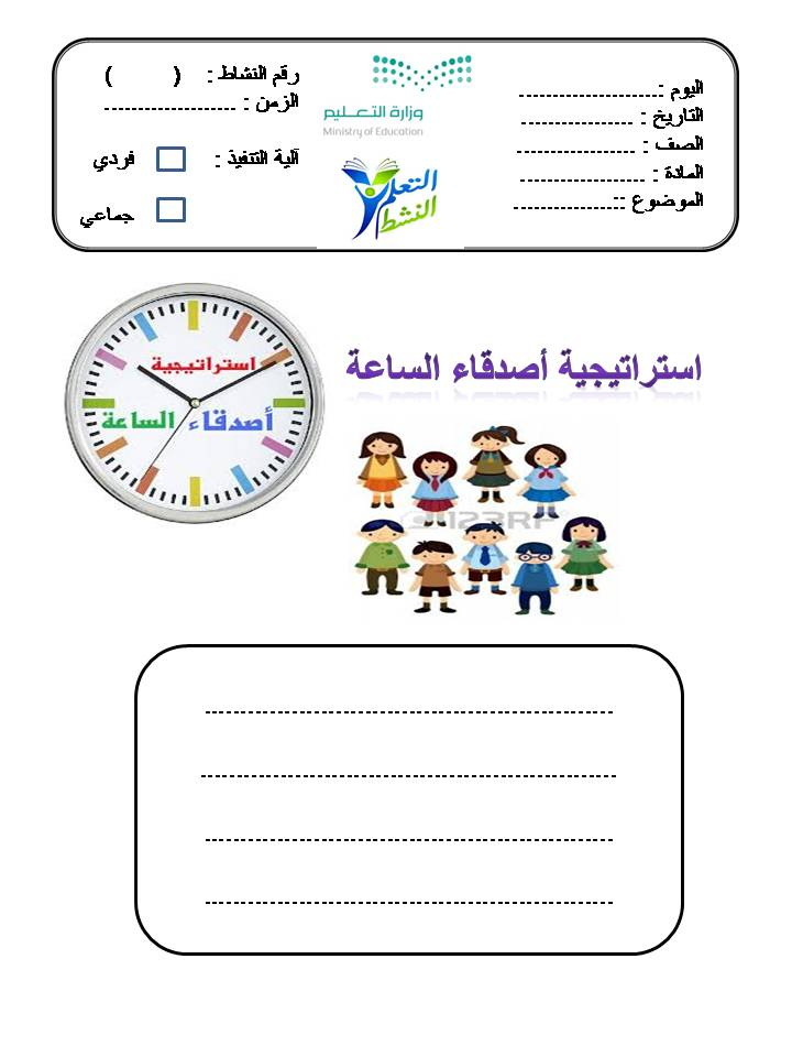 كتاب أفكار إبداعية في تدريس الرياضيات pdf