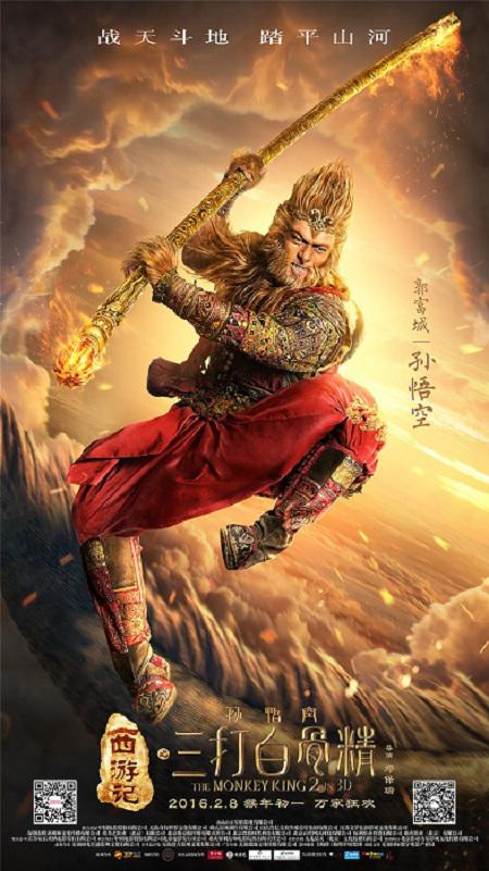Download Film Monkey King Legend Begins 2016
