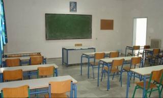 Τι αλλάζει σε Δημοτικά, Γυμνάσια και Λύκεια - Καταργείται κι επίσημα η αξιολόγηση των εκπαιδευτικών