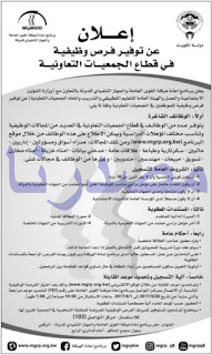 وظائف الصحف الكويتية الخميس 25-05-2017