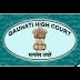 Gauhati High Court Recruitment of assam 2018 - [75 Posts of Stenographer Grade-III] - Apply Online