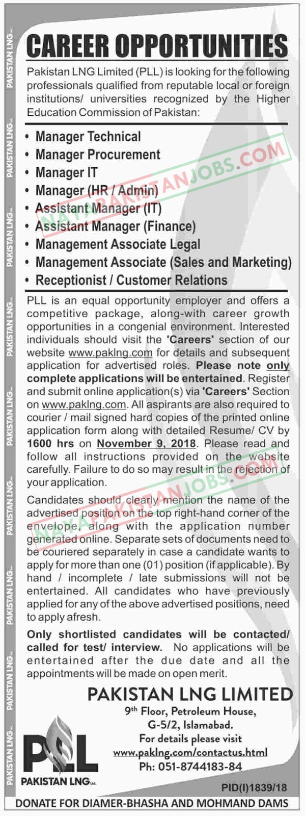 Latest Vacancies Announced in Pakistan LNG Limited 24 October 2018 - Naya Pakistan