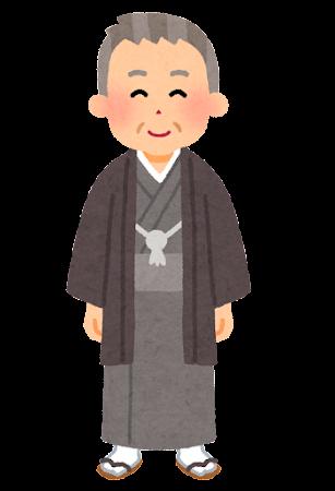 和服を着た高齢の男性のイラスト