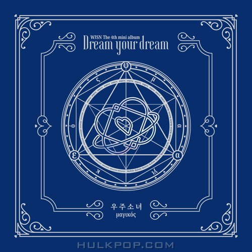 WJSN – Dream your dream – EP (FLAC + ITUNES PLUS AAC M4A)