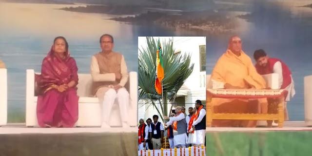 SHIVRAJ SINGH ने BJP का झंडा नहीं लगाया: मेरा घर भाजपा का घर | MP NEWS