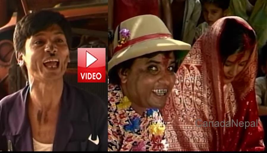 Maha Jodi Tv Seial Bhoot | SuperNepal