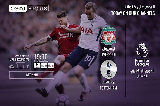يلا شوت مشاهدة بث مباشر مباراة ليفربول وتوتنهام اليوم Liverpool vs Tottenham في الدوري الانجليزي الممتاز