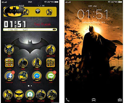 Batman V3 Theme itz For Vivo