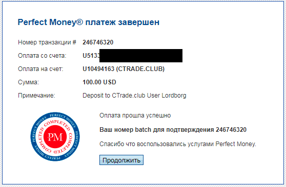 ctrade.club mmgp