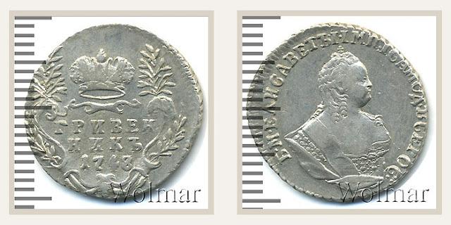 Оформление серебряного гривенника 1748 года