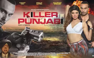 Killer Punjabi 2016 Punjabi Movie
