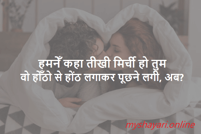 Best Nimbu-Mirchi Shayari in Hindi