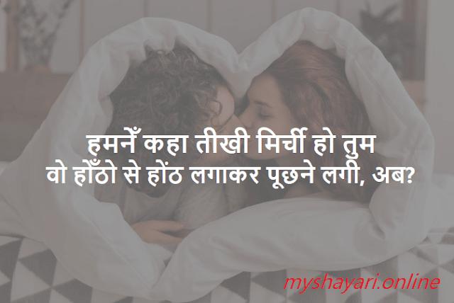 Best Nimbu-Mirchi Shayari in Hindi