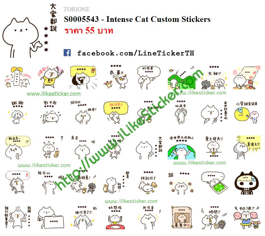 Intense Cat Custom Stickers