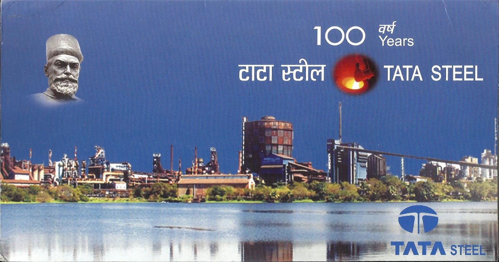 Collections Of Dokka Srinivasu 100 Years Of Tata Steel