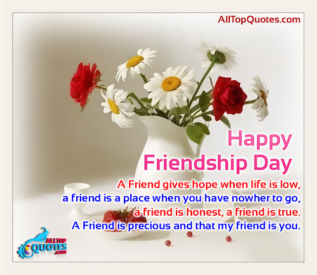Best Friendship Quotes In English: Happy Friendship Day Best Friendship Quotes Images
