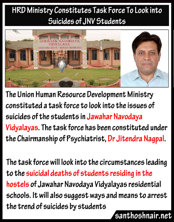 HRD Ministry constitutes task force to look into suicides of JNV students