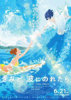 Anime: El 14 de febrero se estrenará en cines Ride your Wave - Selecta Visión