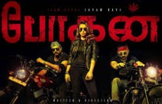 Bogan 2017 Tamil Movie Starring Jeyam ravi