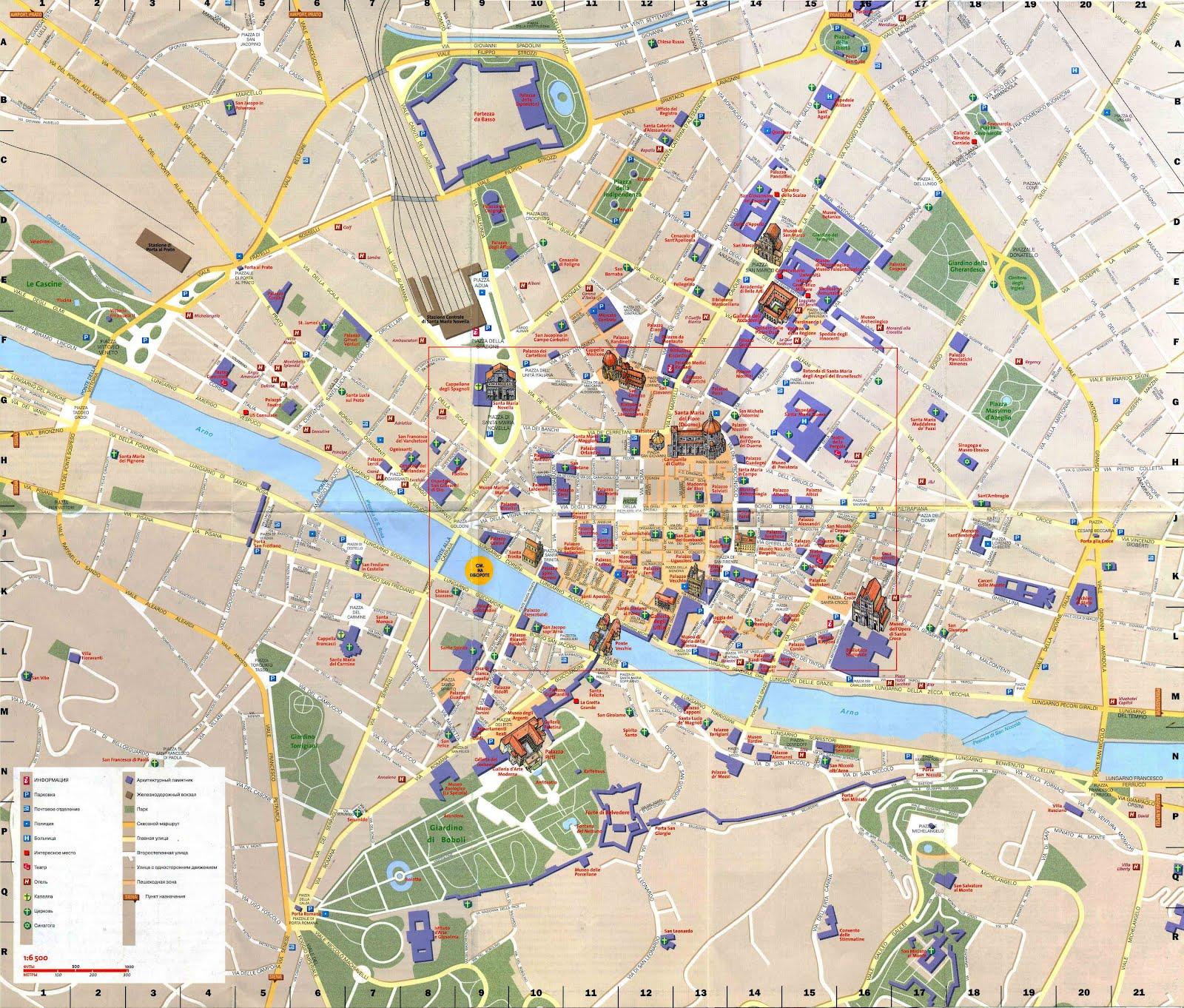 Mapas De Florenca Italia Mapasblog