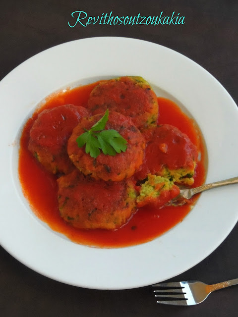 Revithosoutzoukakia, Greek Chickpeas Patties in Tomato sauce