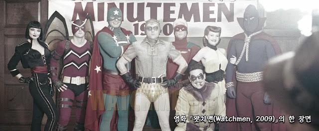 왓치맨(Watchmen, 2009) scene 01