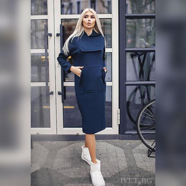 Μακρυμάνικο αθλητικό σκούρο μπλε φόρεμα ELISEA NAVY