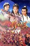 Mộc Quế Anh Đại Phá Thiên Môn Trận - The Heronie Of The Yangs