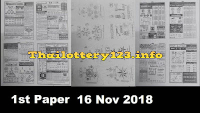 Thai Lottery 1st First Paper Full Magazine Tips 16 November 2018