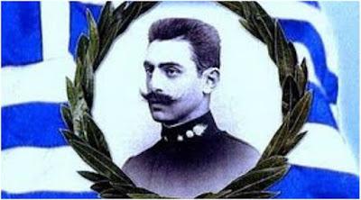 Σαν σήμερα το 1870 γεννιέται ο πρωτεργάτης του Μακεδονικού Αγώνα, ο Παύλος Μελάς