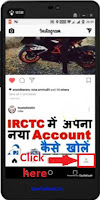 how to add instagram link to facebook profile